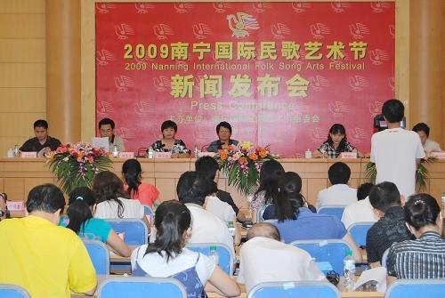南宁国际民歌艺术节 -中国 南宁