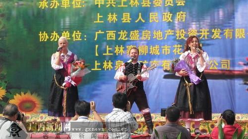 2010南宁国际民歌艺术节上林分歌台隆重举行 -中国 南宁