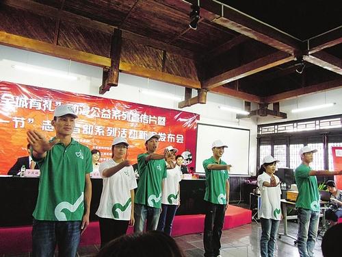 6000元征集青年志愿者之歌