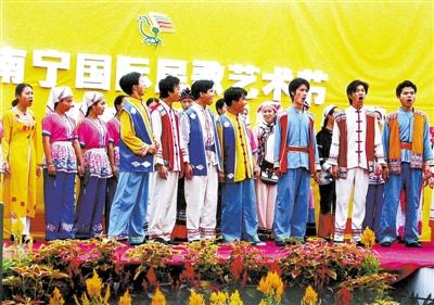 南宁国际民歌艺术节历炼15届,成为令人瞩目的国际著名文化节庆 -中