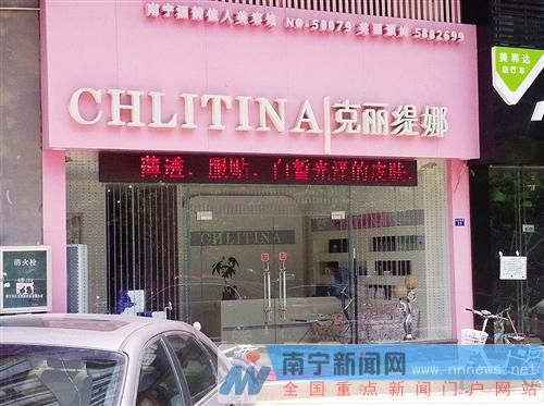 中国 南宁