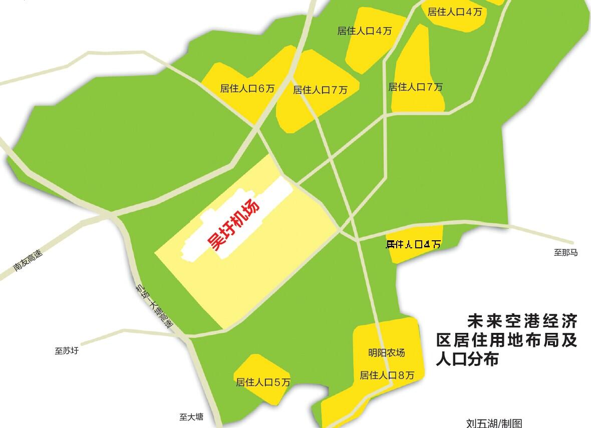 南宁 空港新城 获批 规划抢先看 -中国 南宁