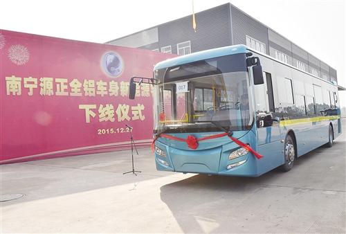 州到南宁车_南宁源正全铝车身新能源汽车生产基地生产的公交车