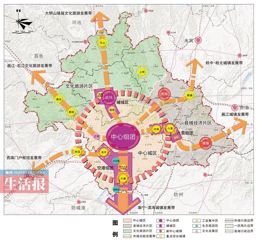 阳朔未来10年规划图纸