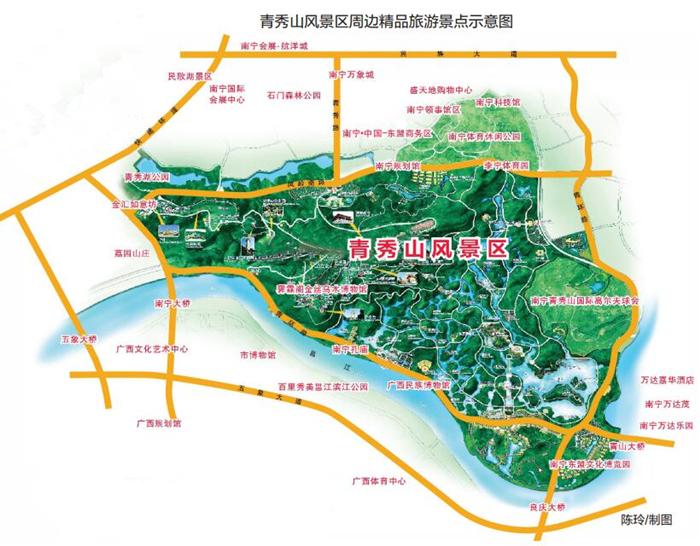 南宁推出环青秀山都市休闲线路 5条精品线路任